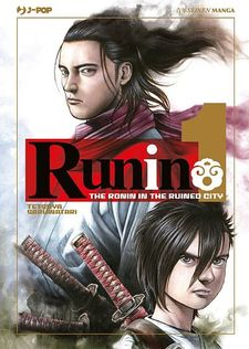 Runin - The Ronin in the Ruined City