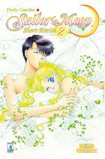 Pretty Guardian Sailor Moon New Edition - Short Stories