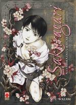 Sakuragari - Complete Edition