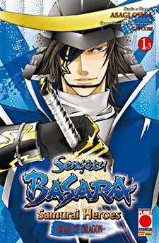 Sengoku Basara: Samurai Heroes – Roar Of The Dragon