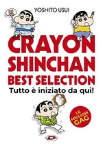 Crayon Shinchan - Best Selection