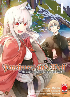 Spice and Wolf New Theory: Wolf on the Parchment