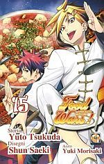 Food Wars - Kiosk Edition