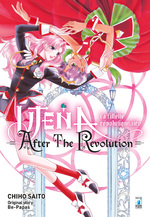 Utena - La fillette révolutionnaire - After the Revolution