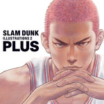 [Artbook] Plus/Slam Dunk Illustrations 2