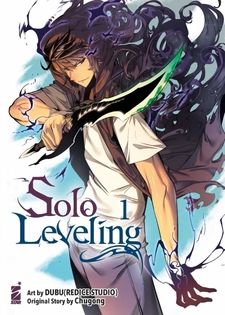 Solo Leveling