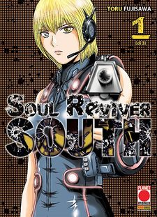 Soul Reviver South