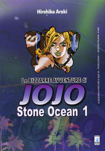 Stone_Ocean-cover.jpg