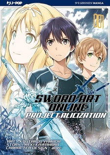 Sword Art Online: Project Alicization