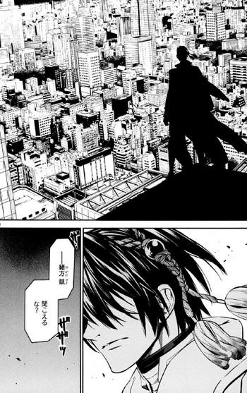 sword gai evolve  manga