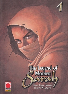 The Legend of Mother Sarah