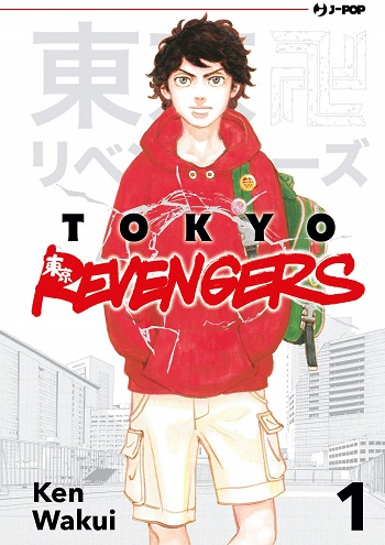 Tokyo_Revengers-cover.jpg