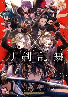 Touken Ranbu -ONLINE- Anthology Comic ~ SquaEni no Jin~