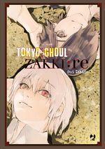 [Artbook] Tokyo Ghoul Zakki:Re