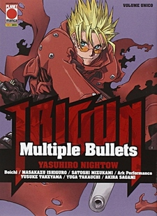 Trigun - Multiple Bullets