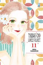 Tsubaki-Cho Lonely Planet