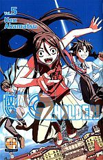 UQ Holder - Kiosk Edition