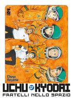 Uchu Kyodai - Fratelli nello spazio