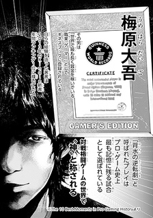Umehara - Fighting Gamers!