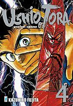 Ushio e Tora Perfect Edition