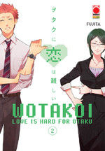 Wotakoi - Love is hard for Otaku