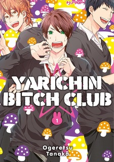 Yarichin ☆ Bitch Club
