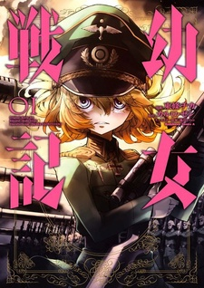 Youjo Senki - The saga of Tanya the evil