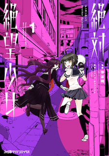 Ultra Despair Girls - Danganronpa Another Episode