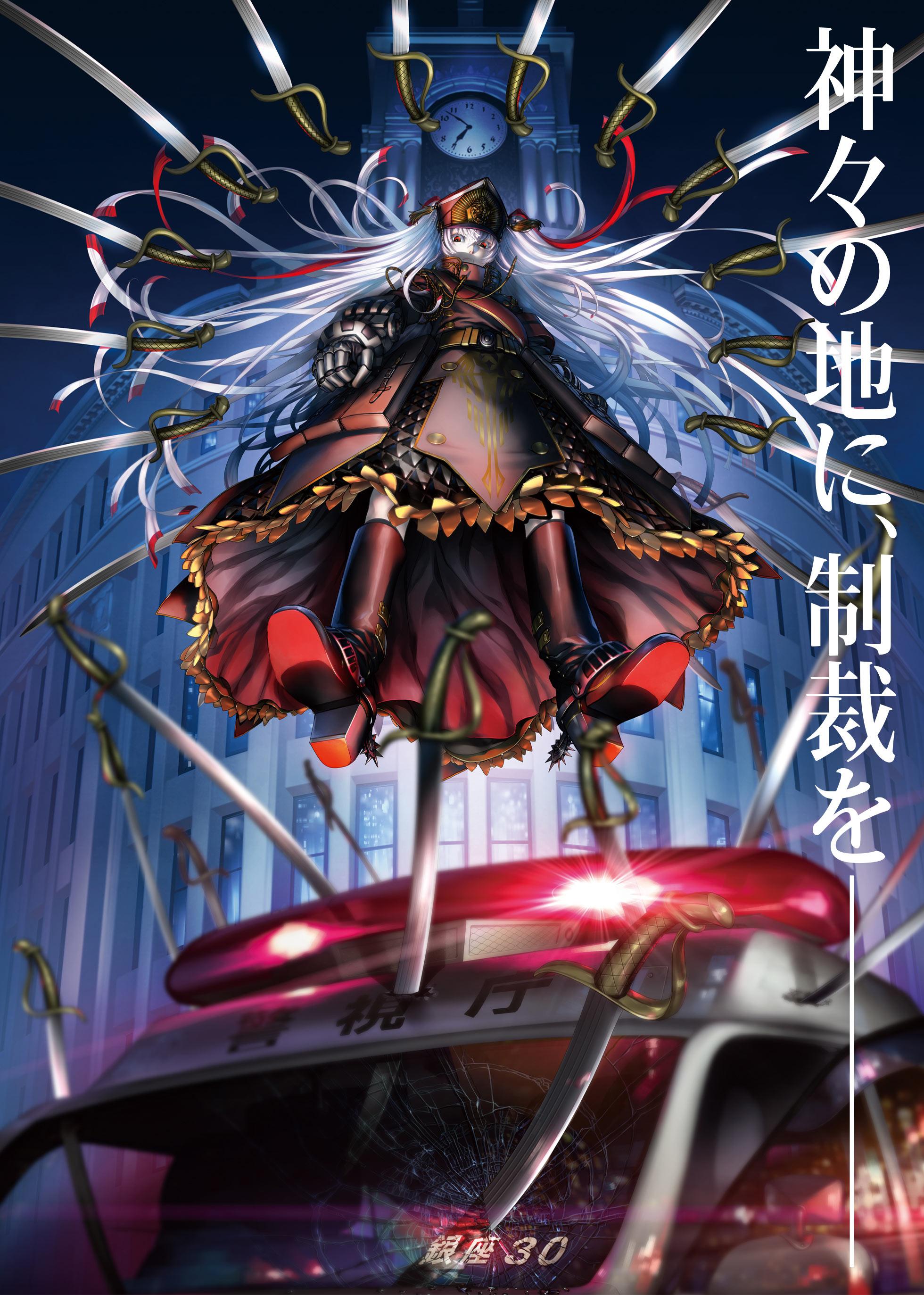 Re:Creators, trailer dell'Anime Originale del mangaka Rei Hiroe (Black ...