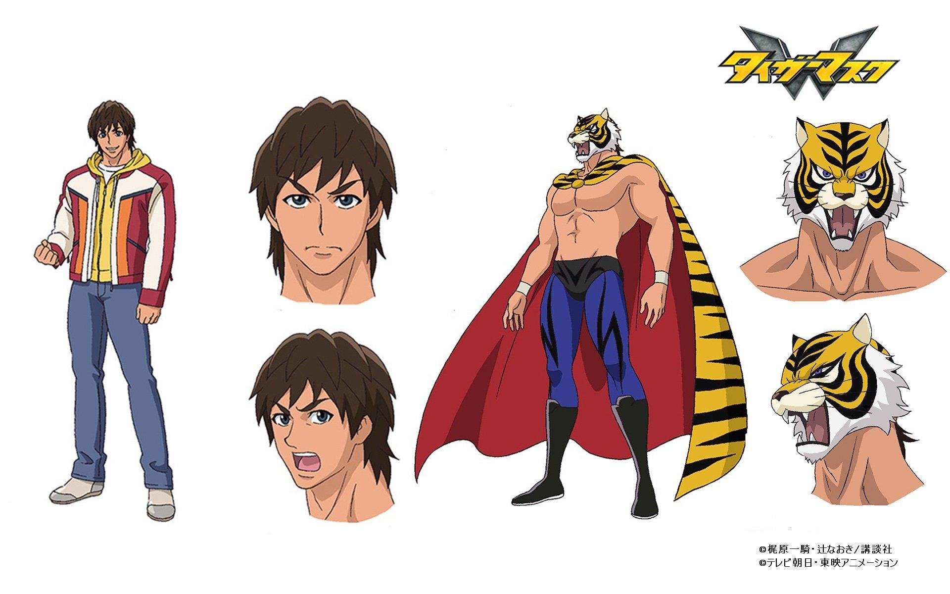 Tiger Mask W In Autunno Il Nuovo Anime Dell Uomo Tigre Animeclick