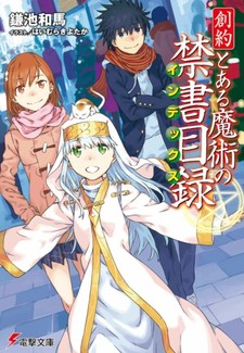 A Certain Magical Index: Genesis Testament
