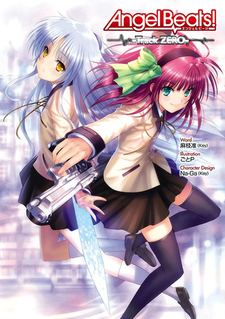Angel Beats! - Track Zero