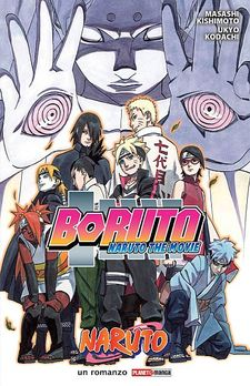 Boruto: Naruto the Movie (Novel)