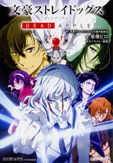 Bungo Stray Dogs Dead Apple (Novel)