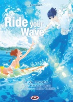 [Novel] Ride Your Wave
