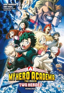 My Hero Academia: Futari no Hero