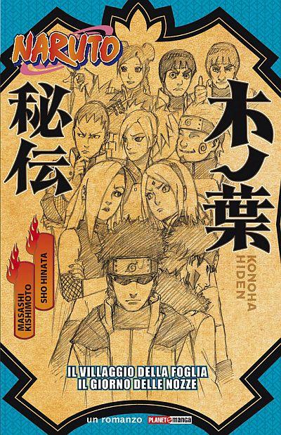 Hinata incontri Naruto