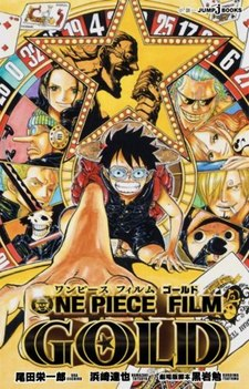 One Piece Gold: Il Film - Light Novel