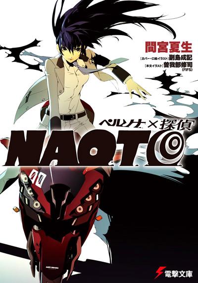 incontri Naoto persona 4 Dota 2 buon matchmaking