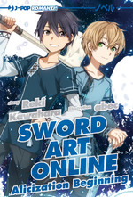 [Novel] Sword Art Online