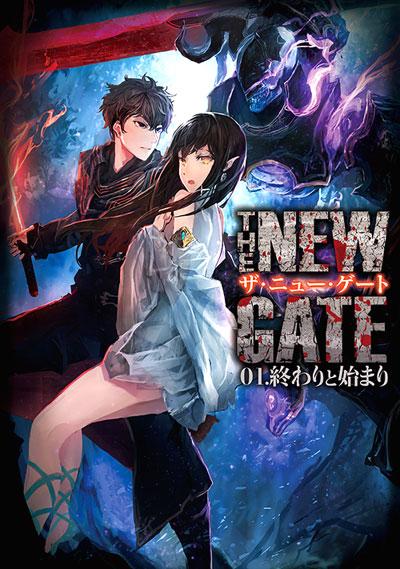 the new gate light novel pdf download