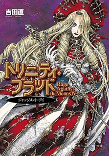 Trinity Blood - Rage Against the Moons