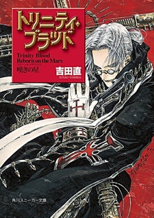 Trinity Blood - Reborn on the Mars