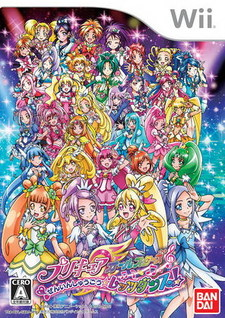 PreCure All-Stars: Zenin Shuugou * Let's Dance!