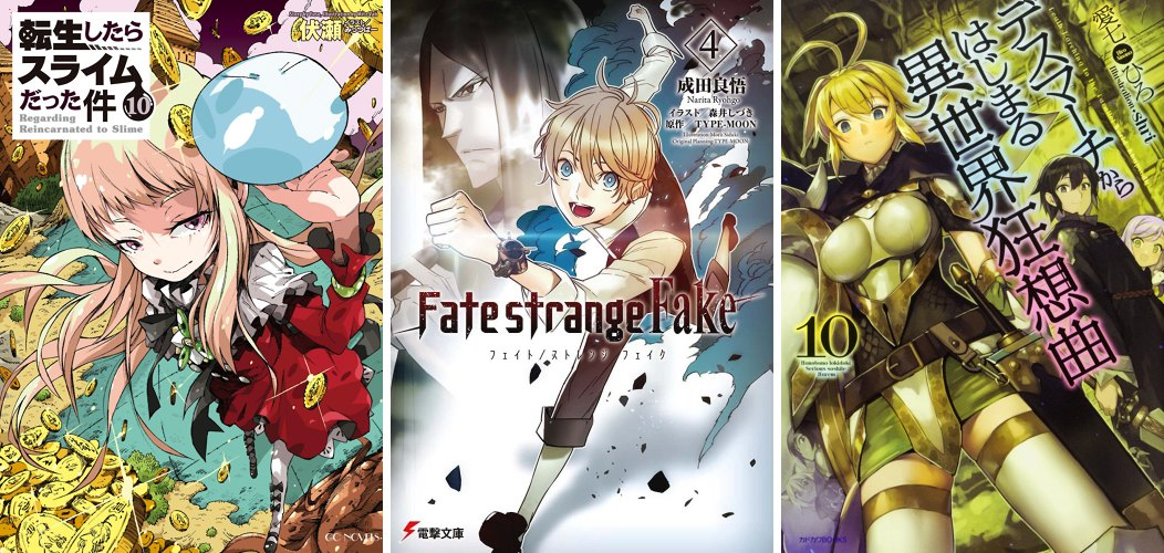 Tensei Shitara Slime 10 Fate Strange Fake 4 Death March kara Hajimaru 10