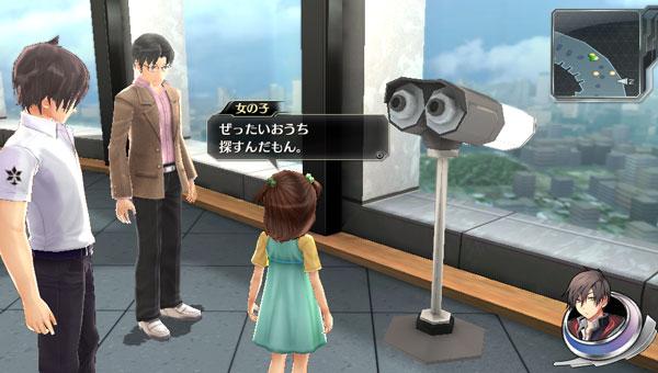 Tokyo Xanadu ulteriori dettagli su ambientazioni e outfits | AnimeClick.it