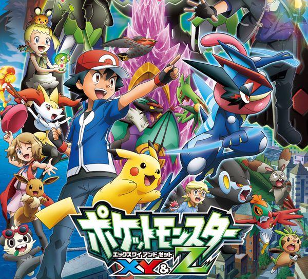 PokemonXY&Z