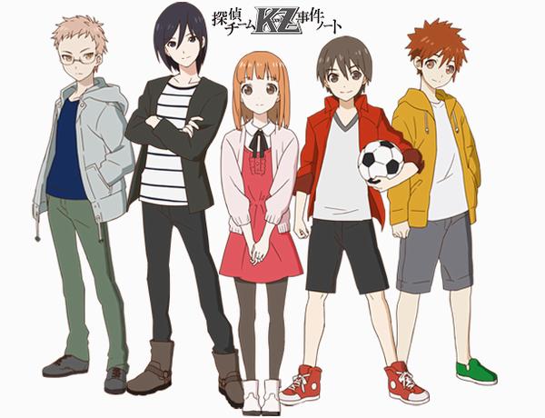 Tantei-Team-KZ-Jiken-Note