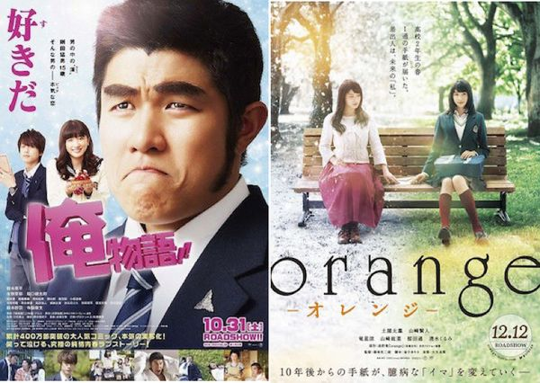 live-action fall-2015