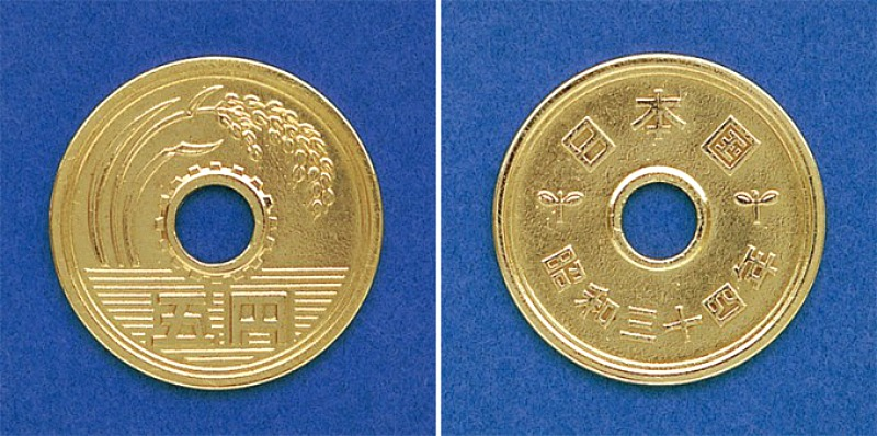 de75f1c6ad La moneta da 5 yen pesa 3,75 grammi e ha un diametro di 22 mm, con un foro  al centro di 4 mm. È composta dal 60-70% di rame e dal 40-30% di ...